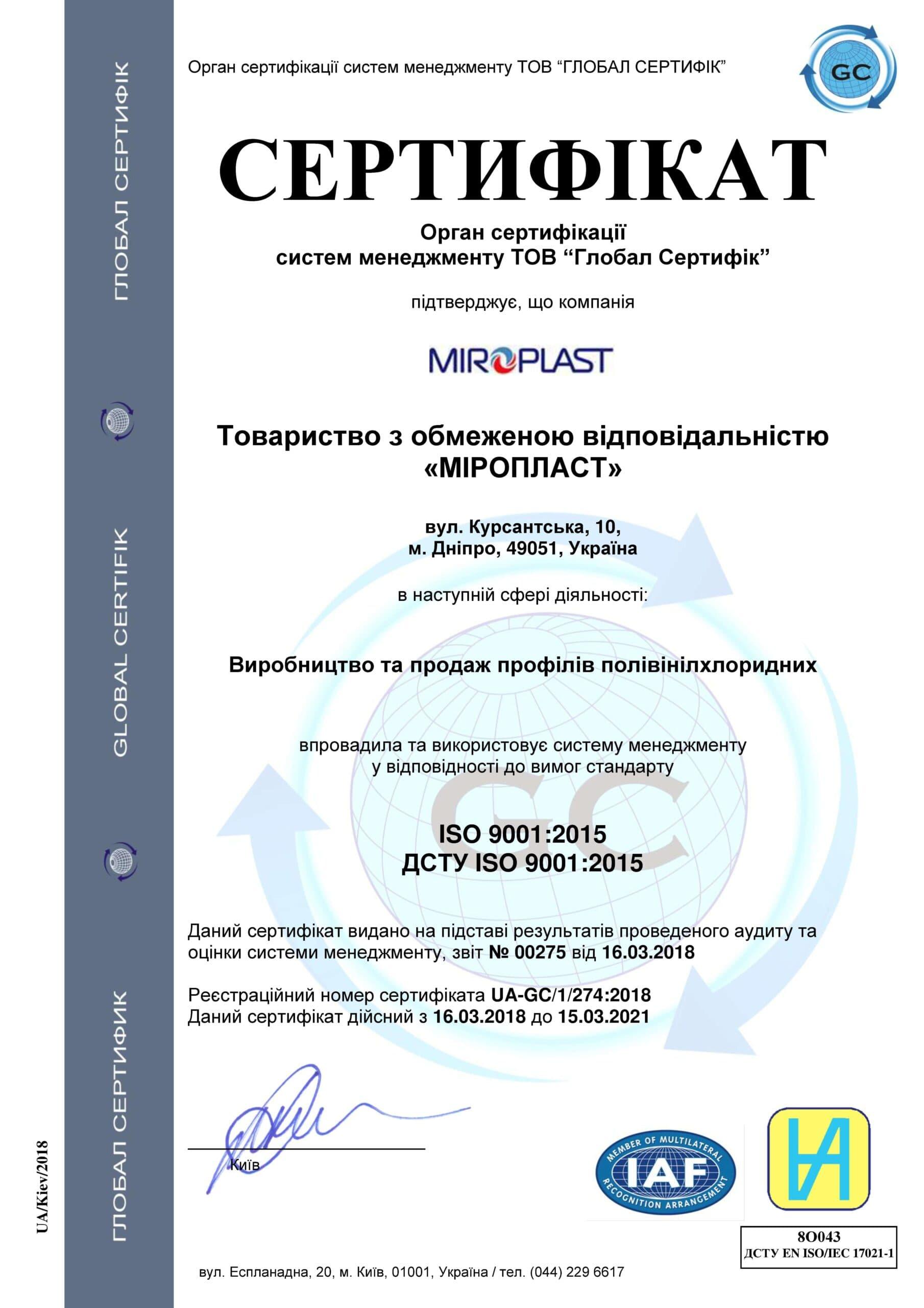 3SERTIFIKAT ISO PROFILI MIROPLAST