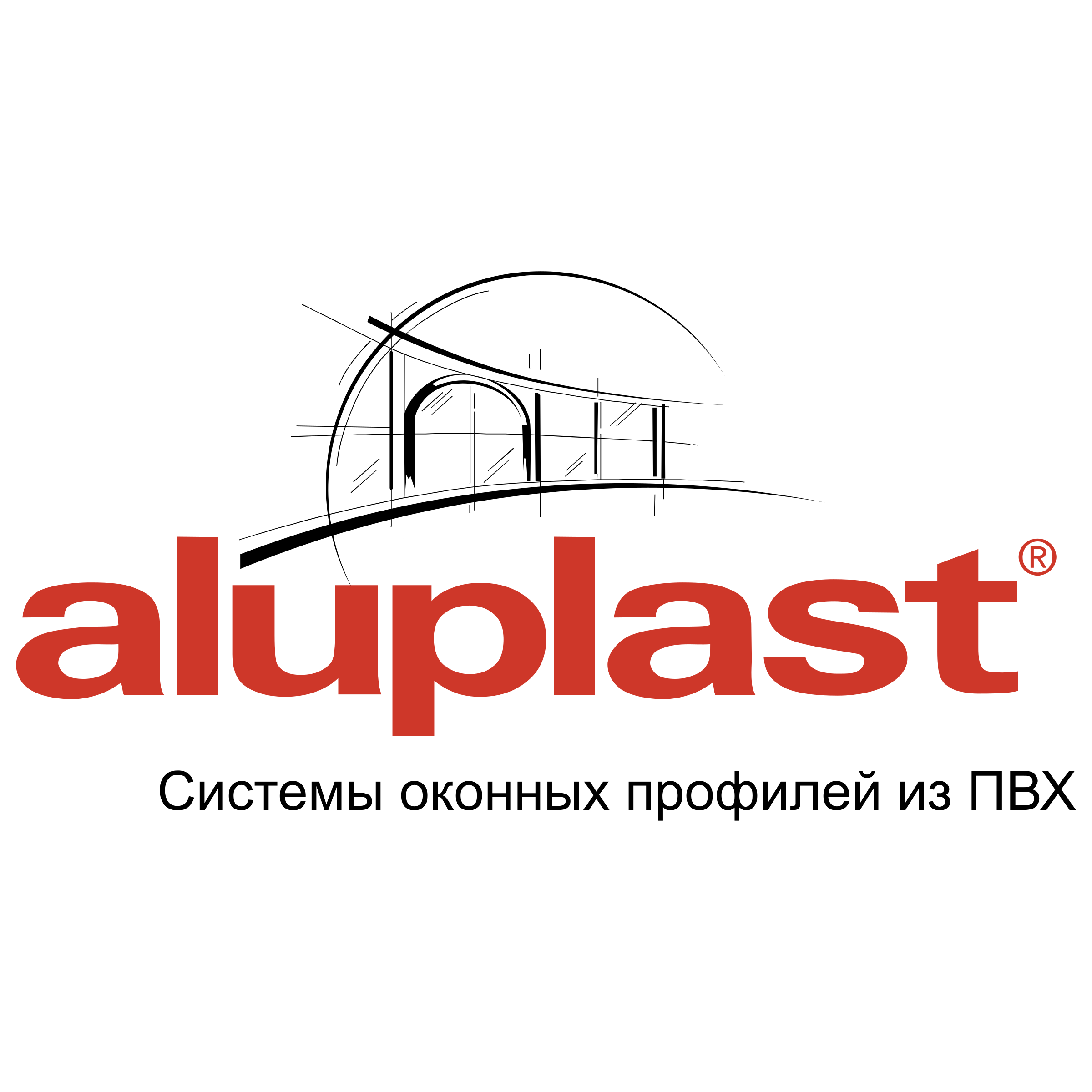 aluplast logo png transparent