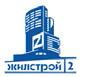 ZHilstroj2