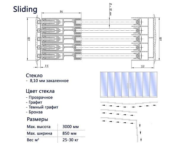 схематическое изображение цельностеклянной раздвижки для коттеджа SLIDING SLIM фото